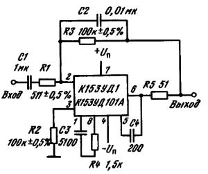 Схема дифференциатора на ИМС К153УД1, К153УД101А. Постоянная времени определяется элементами R1 и С1