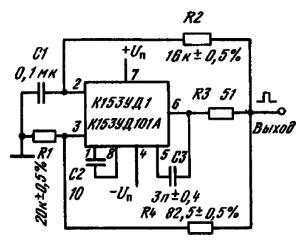 Схема генератора прямоугольных импульсов на ИМС К153УД1, К153УД101А. Период генерации определяется элементами R 1, R2, R4 и С1