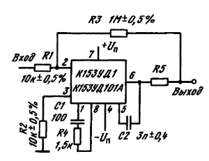 Схема инвертирующего усилителя на ИМС К153УД1А, К153УД101А.