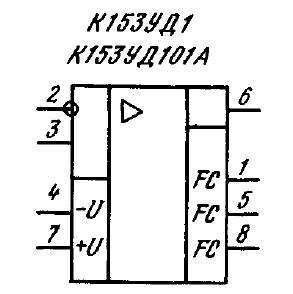 Условное графическое обозначение ИМС К153УД1А, К153УД101А