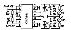 Типовая схема включения индикаторов уровня записи для стереофонического магнитофона с двухполярным питанием на ИМС К157ДА1