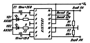 Схема измерителя пиковых уровней в канале записи со светодиодными индикаторами на ИМС К157ХП1: