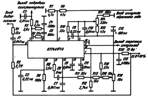 Типовая схема включения ИМС К174АФ1А в качестве генератора строчной развертки