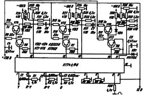 Схема включения ИМС К174АФ5 в качестве матрицы R-G-B