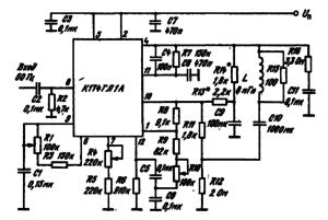 Схема включения ИМС К174ГЛ1, К174ГЛ1А видеомонитора с малым урбвнем шума. Сопротивление резистора R6 определяемся типом кинескопа и влияет на линейность по вертикали; R15L = 4,5 Ом (отклоняющая система)
