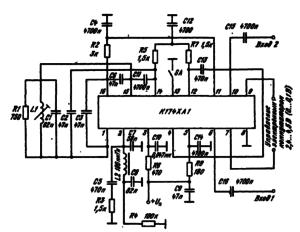 Типовая схема вклЯочения ИМС К174ХА1 в качеству синхронного демодулятора цветовой цоднесущей телевизоров. Добротность контура L /C / Q = 50