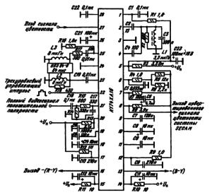 Типовая схема включения ИМС К174ХА16 в качестве декодера цветовых сигналов телевизоров