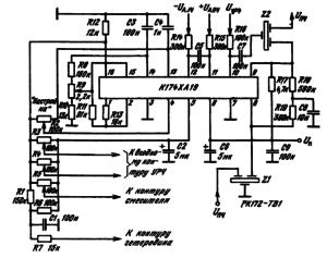 Типовая схема включения ИМС К174ХА19 в качестве блока УКВ для настройки и обработки сигналов АПЧ; R3 — R5 — резисторы сопряжения контуров; R9 — резистор термокомпенсации
