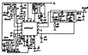 Типовая схема включения ИМС KI74XA2 в качестве усилителей ВЧ и ПЧ с АРУ радиоприемников. Коэффициенты трансформации: L 2— 0,125; L4 — 1, L 6 ^-0 ,1 2 6 BQ— пьезофильтр, настроенный на про* межуточную частоту приемника