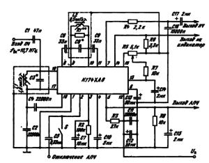 Типовая схема включения ИМС К174ХА6 в качестве УПЧ ЧМ-тракта радиоприемников. Резистор R5 используется для установки порога срабатывания бесшумной настройки; R1 подбирается для получения требуемой добротности контура; СЗ, С8 подбираются при настройке на частоту 10,7 МГц