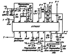 Типовая схема включения ИМС К174УК1 в качестве регулятора яркости, контрастности, насыщенности телевизоров