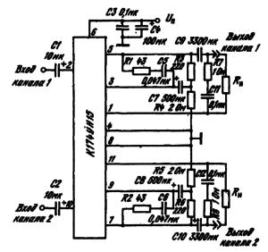 Типовая схема включения ИМС К174УН15 в качестве двухканального усилителя мощности. Корректирующие цепочки R1C5, R2C6 вводятся при необходимости для устранения возбуждения