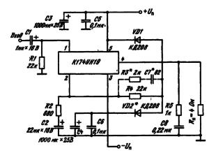 Типовая схема включения ИМС К174УН19 в качестве усилителя мощности с двухполярным источником питания при двухполярном источнике питания