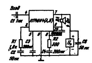 Типовая схема включения j u ^ ! ! - ИМС К174УН4 в качестве усилителя мощности