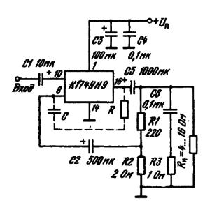 Типовая схема включения ИМС К174УН9 в качестве усилителя мощности