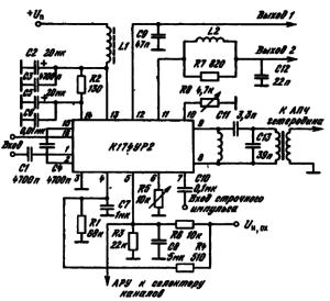 Типовая схема включения ИМС К174УР2 в качестве УПЧ изображения: L1 — 100'МкГн; L2 — 8 мкГн; L3 = 10 мкГн