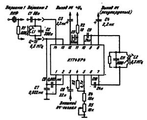 Типовая схема включения ИМС К174УР4 в качестве тракта обработки сигнала промежуточной частоты [4]