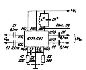 Типовая схема включения ИМС К174ПСГ в качестве двойного балансного смесителя с внешним гетеродином. Значения элементов С4, L подбираются в зависимости от выбранной промежуточной частоты, R ly R2 — не менее 200 Ом