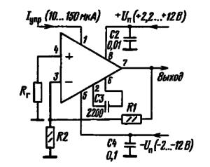 Схема подачи регулирующего напряжения на микросхемы К1407УДЗ и КР1407УДЗ