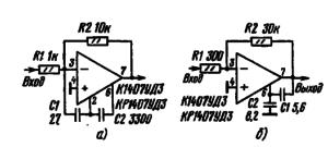 Схемы включения микросхем К1407УДЗ и КР1407УДЗ при различных значениях Ky V, обеспечивающие максимальную полосу пропускания при минимальной неравномерности АЧХ: