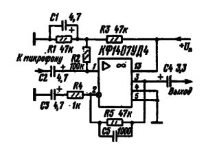 Принципиальная схема предварительного усилителя для микрофона
