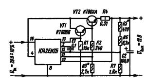 Принципиальная схема стабилизатора напряжения с повышенной нагрузочной способностью. При указанных номиналах резисторов и токе нагрузки 0,5 А напряжение между выводами 10 и 11 равно 0,04 В. устройство защиты устойчиво срабатывает при Iпор = 1,15 А; в этот момент выходное напряжение стабилизатора скачком уменьшается до 3 В и уже при токе нагрузки Iн = 1,1 А стабилизатор автоматически возвращается в рабочий режим (Iк.з = 70 мА, нестабильность по напряжению 0,2 % при Iн = 0,5 А)