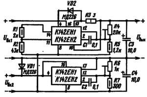 Принципиальная схема стабилизатора напряжения с регулируемым выходным напряжением в широких пределах (обеспечивает регулировку выходного напряжения от нуля до максимального значения, установленного для данных микросхем)