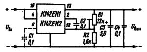 Типовая схема включения микросхем К142ЕН1 и К142ЕН2