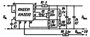 Схема включения К142Ен1 и К142ЕН2 в состав стабилизатора напряжения с дистанционным включением - выключением. Для дистанционного включения стабилизатора на вывод 9 микросхемы необходимо подать напряжение положительной полярности; при этом резистор R6 должен быть выбран таким, чтобы ток выключения был в пределах 0,5...3 мА