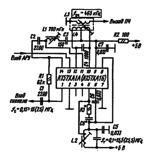 Принципиальная схема усилителя-преобразователя частоты малогабаритного СВ-КВ радиоприемника