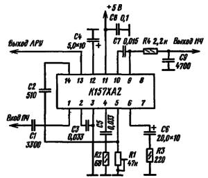 Принципиальная схема усилителя промежуточной частоты с детектором для малогабаритного радиоприемника