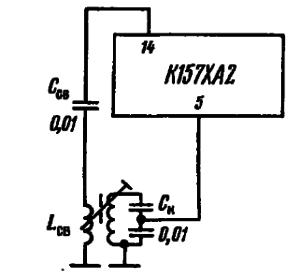 Схема подключения одиночного контура к микросхеме К157ХА2