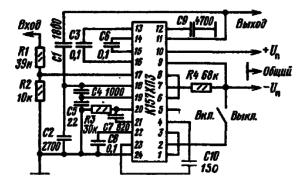 Типовая схема включения микросхемы К157ХП3 в аппаратуре воспроизведения звука (17)