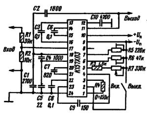 Основная схема включения микросхемы К157ХП3