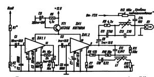 Принципиальная схема усилителя записи кассетного магнитофона (16)