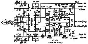Принципиальная схема усилителя воспроизведения кассетного стереофонического магнитофона второго класса