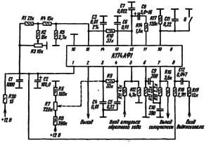 Типовая схема включения микросхемы К174АФ1