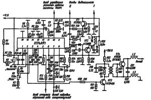 Принципиальная схема генератора строчной развертки на микросхеме К174АФ1 (19)