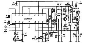 Типовая схема включения микросхемы К174ГЛ1