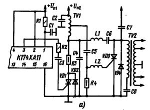 Схема включения микросхемы К174ХА11 с тиристорным выходным каскадом генератора строчной развертки