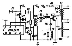 Схема включения микросхемы К174ХА11 с транзисторным выходным каскадом генератора строчной развертки