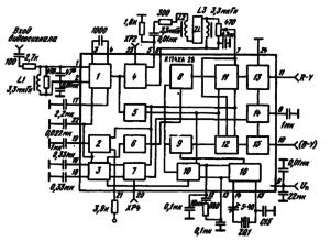 Структурная схема ИМС К174ХА28, КБ174ХА28-4