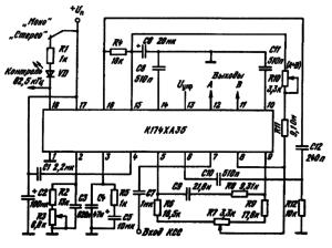Схема включения ИМС К174ХА35 с подстройкой баланса амплитуд суммарного и разностного сигналов
