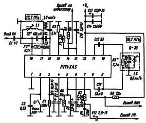 Типовая схема включения микросхемы К174ХА6.
