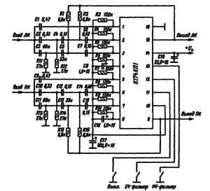 Принципиальная схема переключаемого фильтра на микросхеме К174КП1