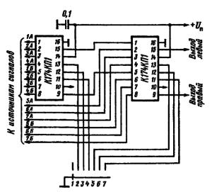 Принципиальная схема переключателя для семи стереофонических источников сигнала на двух микросхемах К174КП1