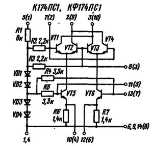 В скобках указана нумерация выводов микросхемы КФ174ПС1