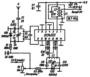 Принципиальная схема преобразователя частоты УКВ-ЧМ приемника