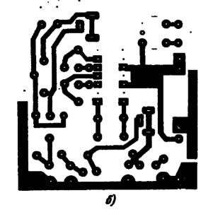 Расположение деталей преобразователя частоты УКВ-ЧМ приемника на монтажной плате: б - вид со стороны печати