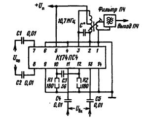 Типовая схема включения микросхемы К174ПС4 в качестве преобразователя частоты